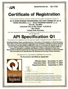quality-api
